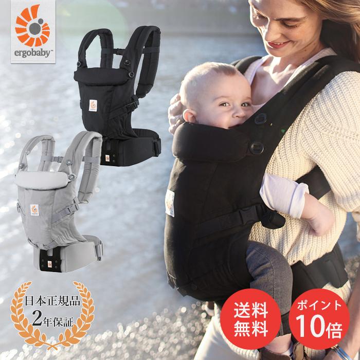 【送料無料】【ベビー】エルゴ ベビーキャリア Adapt【日本正規品 ergobaby ADAPT 赤ちゃん ママ 子守帯 抱っこひも 抱っこ紐 お出掛け 帰省 だっこ】