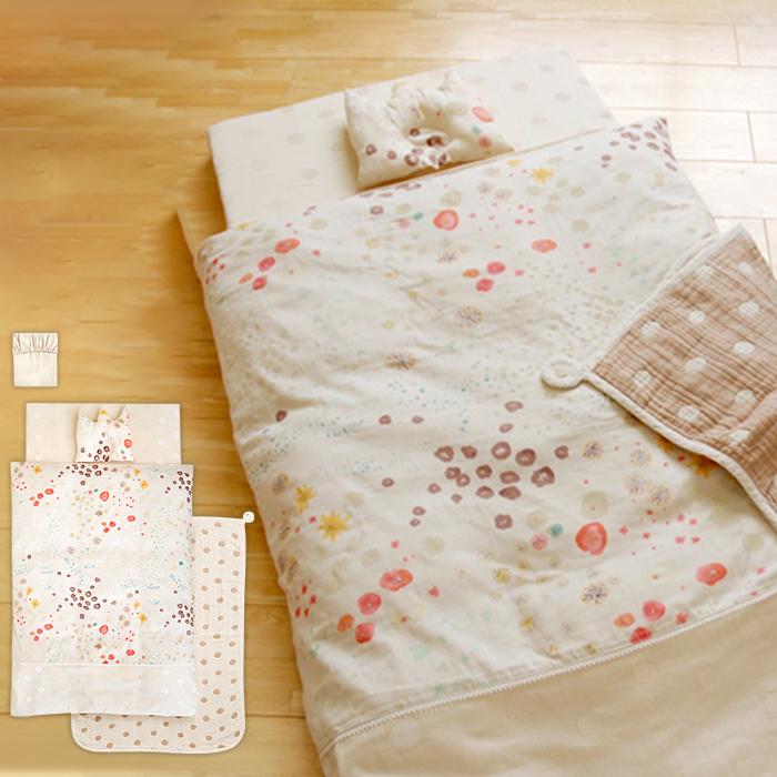 【送料無料】【ベビー】【NAOMI ITO】flowerベビー布団セット【赤ちゃん ねんね ふとん 寝具】