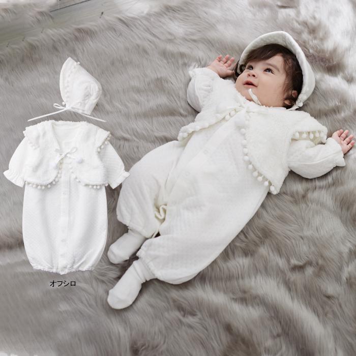 【送料無料】【ベビー】 【日本製】ニットキルト 帽子 ボレロ付きドレスオール 【ベビー 赤ちゃん ベビー服 女の子 おんなのこ ウェア ウエア セレモニードレス】