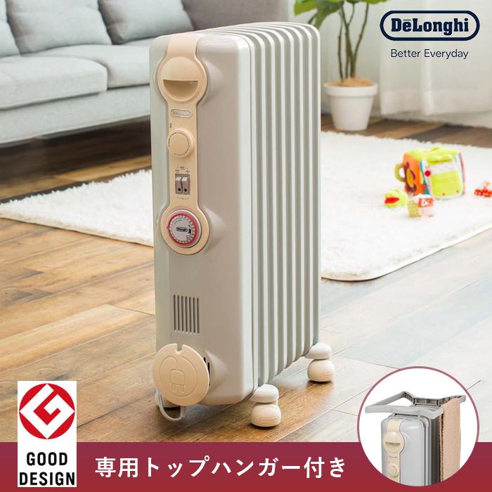部屋中がほんわかとおだやかな暖かさに包まれます 当店一番人気 限定品デロンギ オイルヒーター 赤ちゃん 2020モデル 暖房 ヒーター DeLonghi 赤ちゃんにやさしい 輻射熱 暖かい 安心