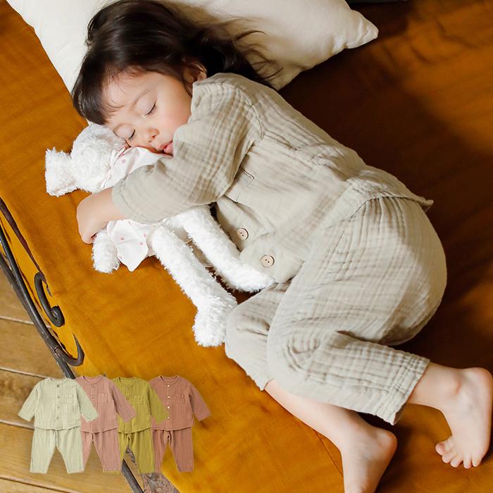 吸湿性や保湿性に優れたダブルガーゼ素材で 上品 おやすみタイムやリラックスタイムを快適に ベビー服 Ampersand ダブルガーゼ セットアップ 乳児 ベビー 赤ちゃん パジャマ アパレル あかちゃん 流行のアイテム