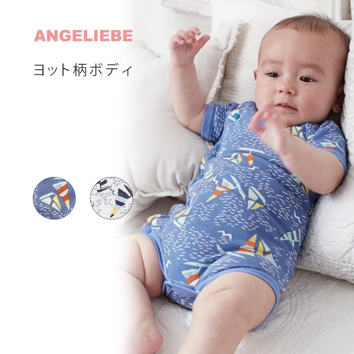 1dd5921b0807cd 【ベビー】【Ampersand】ヨット柄ボディ【ベビー赤ちゃんベビー服男の子おとこの