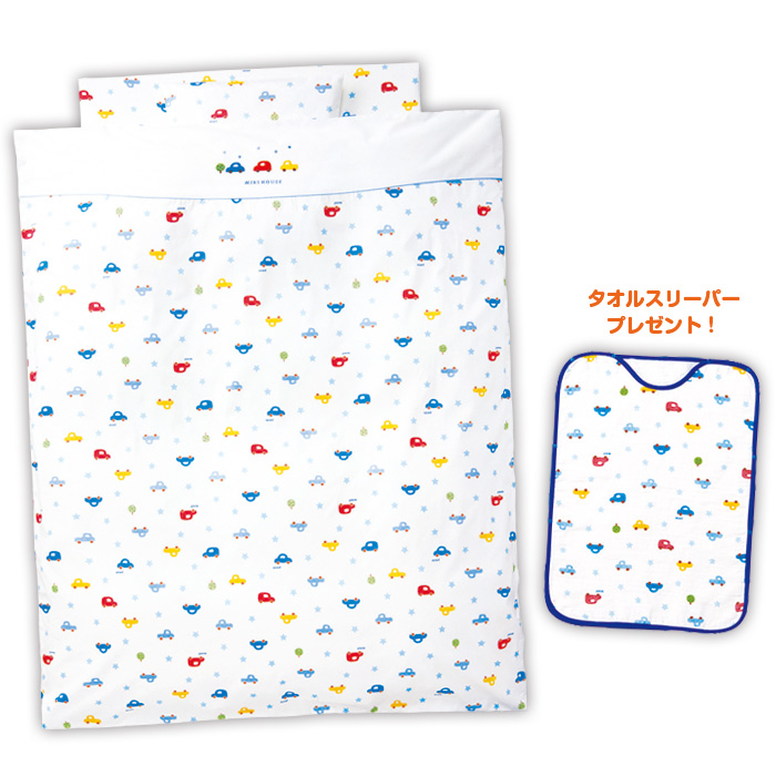 【送料無料】【ベビー】 【日本製】ミキハウス 組布団7点セット 【赤ちゃん/ふとん/寝具】