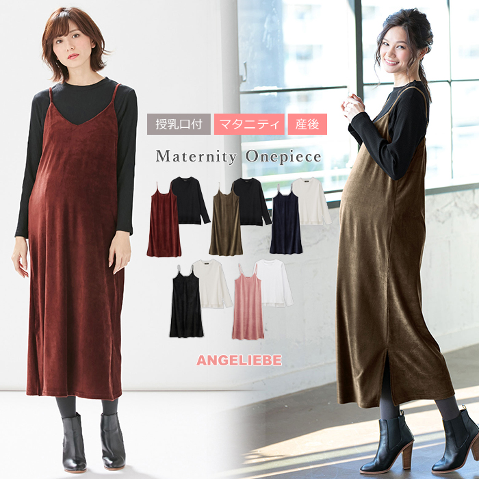 0961c694a952 Stretch fine wale corduroy velour camisole dress & long sleeves rib tops set