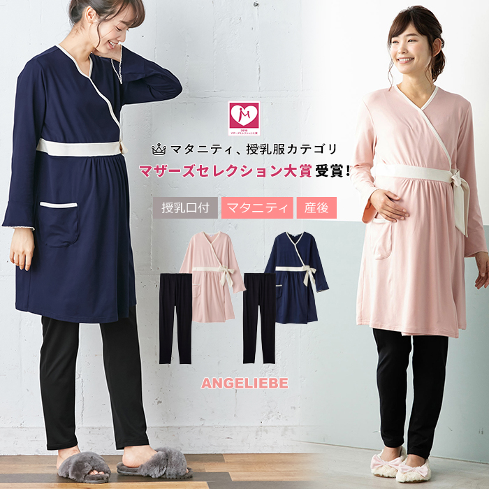 df84e93d470 As a waist change position is high, only wear it; in legendary man with  long legs-style. I can simplify the nursing just to open the chest of the  ...
