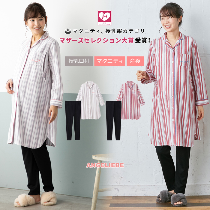 299c59e77c1 It is recommended for arrival at maternity hospital by longish length &  fastening in front design.