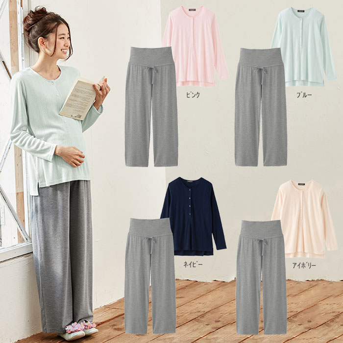 6af459d3be5 Maternity nursing pajamas softly pattern mesh henley neck pajamas [home  wear nightie set maternity pajamas ...