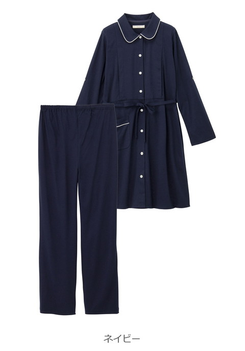 f855995e0ed Cut-and-sew utility clothes pajamas home wear nightie set maternity pajamas  long sleeves nursing clothes maternity dress maternity mom who was born  from the ...