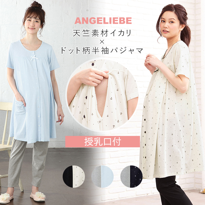 0d0b594925b Of course it is a design to be able to mix-and-match as home wear for  pajamas.