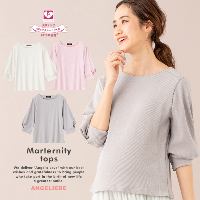 fe44714201218f ANGELIEBE maternity baby  Rib tuck puff sleeve cut-and-sew
