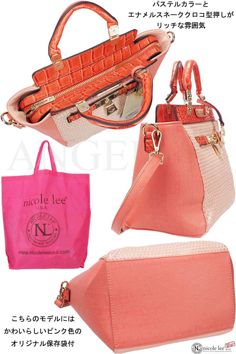America s brand of L. A.  nicole lee   Nicolle  Its design ranging from  pop 9af93f07106fe