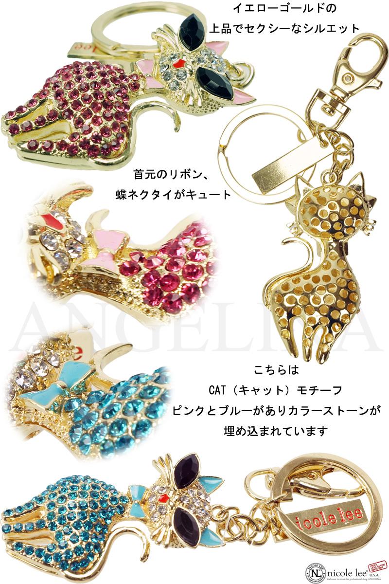 10/8 new stock! 2015 new! NICOLE LEE Nicole Lea animallogocolorstone charm accessories (KC50 CHARM KEYCHAIN 2 Collie trap bugs Keychain GLITTER glitter nicole lee miumiu ZARA Victoria's secret also like