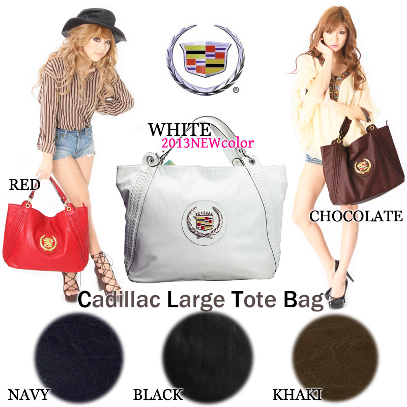 No more! Lowest price exceeded 1500 pieces! Cadillac bag do you sell the most! CADILLAC グロリアーメッシュトート bag ( cadillac GM genuine Angelina キャデラックタグ with genuine Cadillac bag bag * ld * mb
