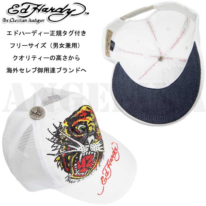 에 드 하 디 Ed Hardy Rhinestone Platinum Tiger Embroidered Mesh Cap-Black White (드 ㆍ 디 메쉬 캡 모조에 드 하 디 타이거 드 디 데님 태그에 드 하 디 정품 안젤리나