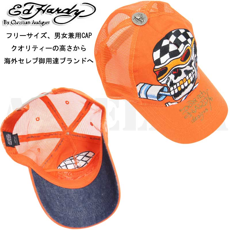 805260b6b61 Cap this no tag for the normally more price cheaper. Tag no is just so very  bargain! Limited quantity!