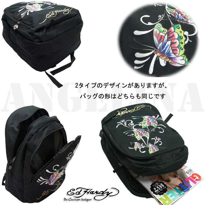 Ed Hardy Ed Hardy Josh Metal Pins Backpack / BTF Black (EH1A1A3PIN Butterfly Butterfly Ed-Hardy handbags ED HARDY black cans badge can batch black love Ed Hardy Backpack Rucksack bag by Christian Audigier)