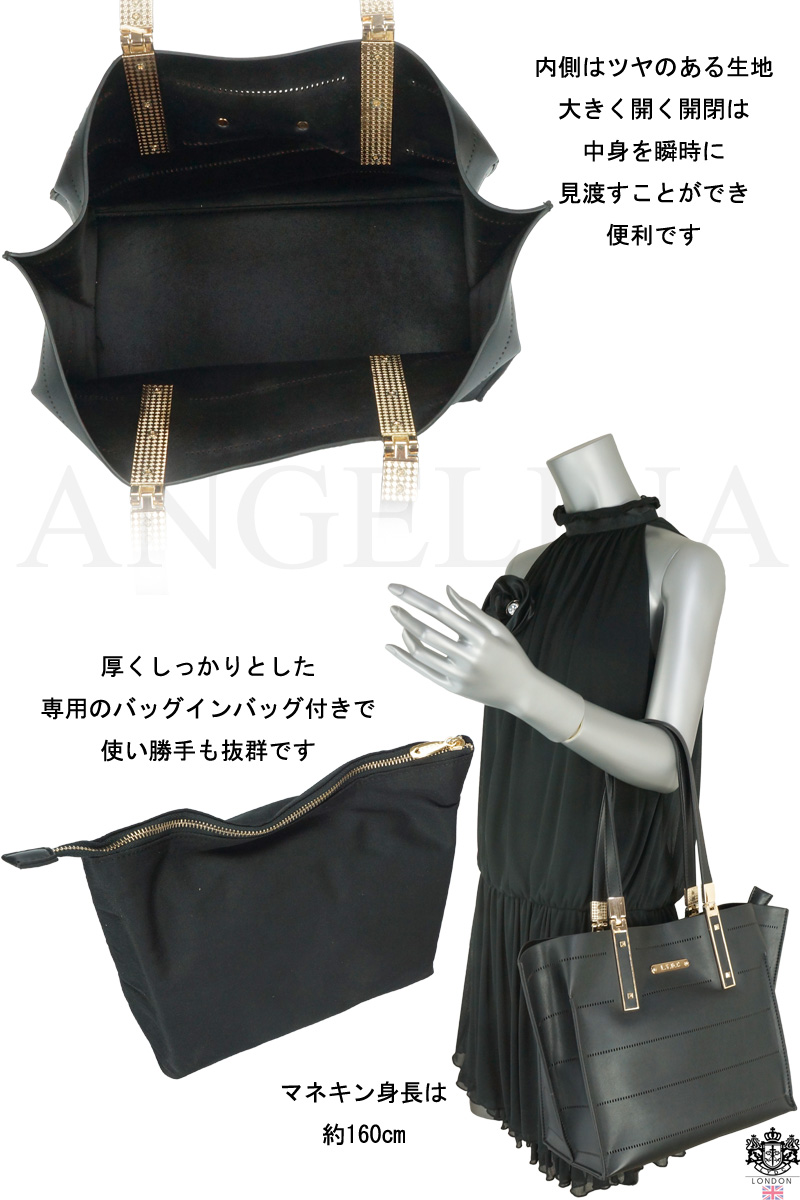 4761f3dc60f3 British brand LYDC LONDON (L Y D sea London) Japan authorized agent L3197  adult Rich tote bag bag foreign countries celebrity regular article import  select ...