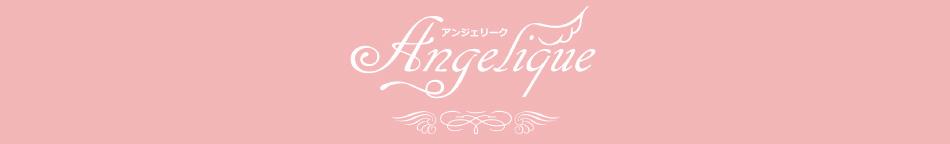 アンジェリーク Angelique:現役ママのセレクト!みんなが笑顔になる子供服屋さんを目指しています