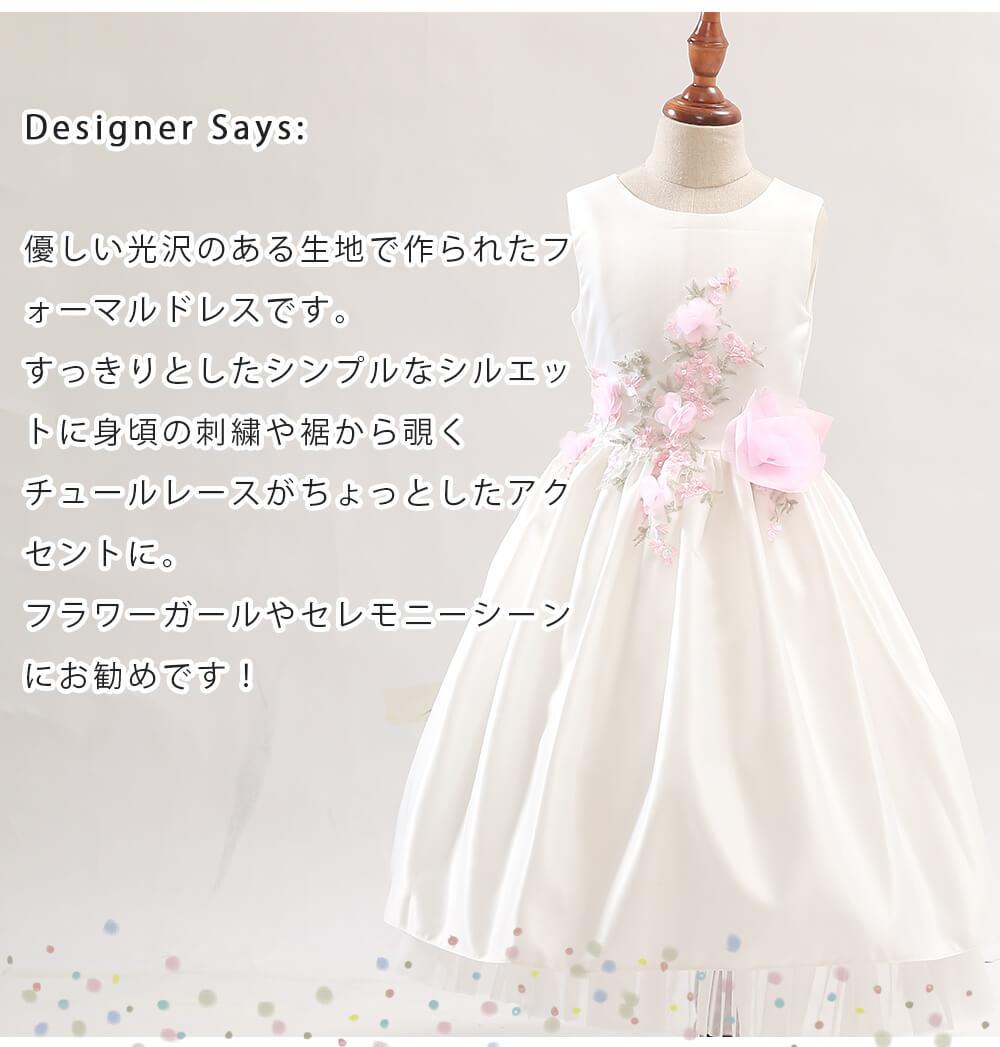 Angel Luna | Rakuten Global Market: Child full dress four circle ...