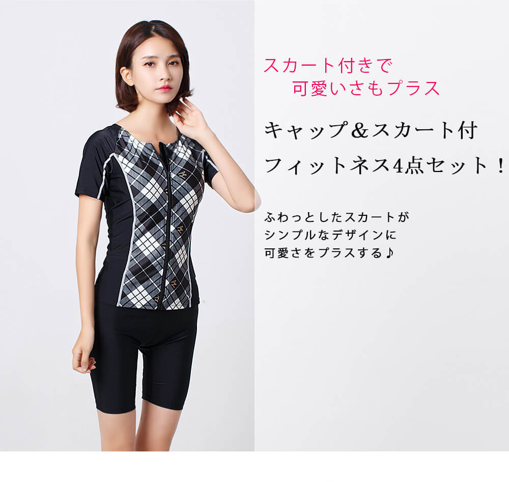 2d1d9fa0cb87 ... Fitness swimsuit Lady's separate swimming Capps cart set top and bottom  four points set short sleeves ...