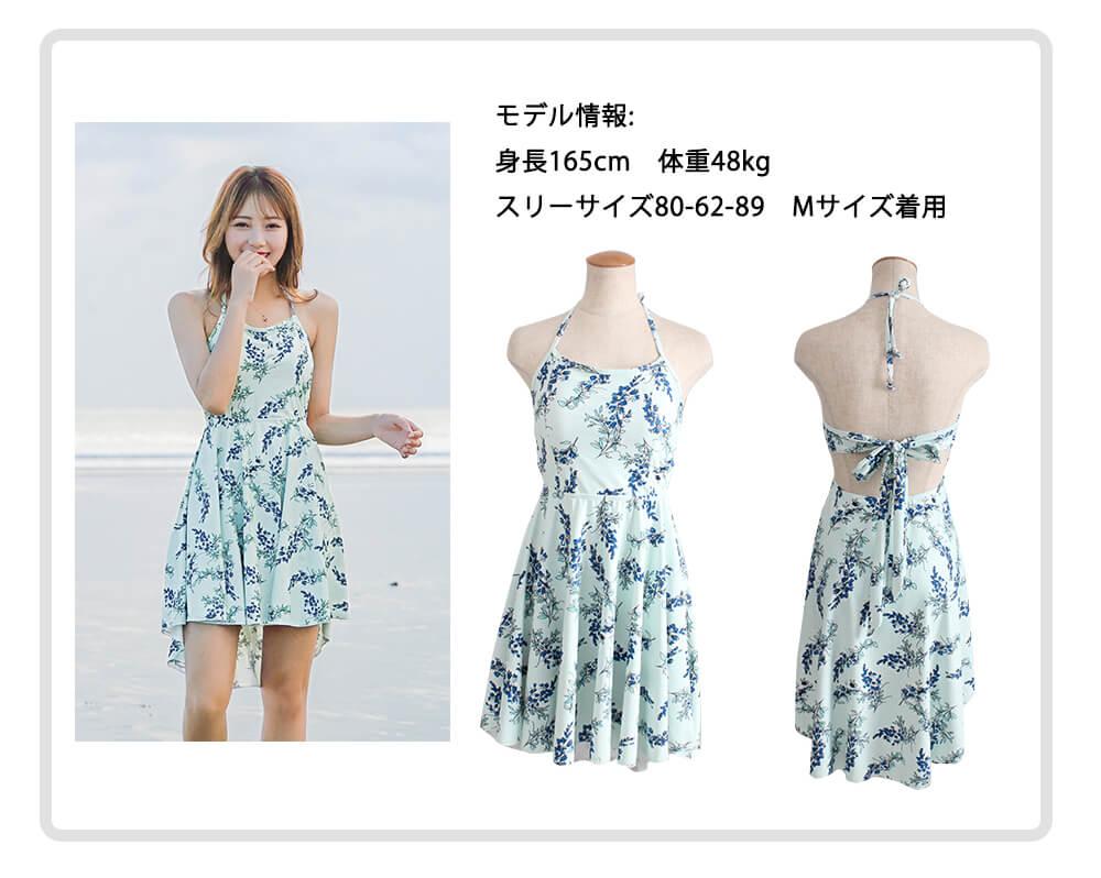 Angel Luna | Rakuten Global Market: Swimsuit Lady\'s one-piecer ...
