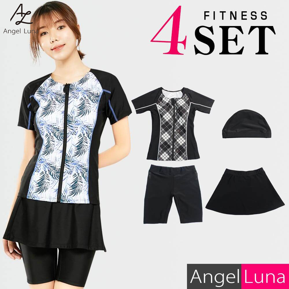 bd393e990d31 Fitness swimsuit Lady's separate swimming Capps cart set top and bottom  four points set short sleeves ...