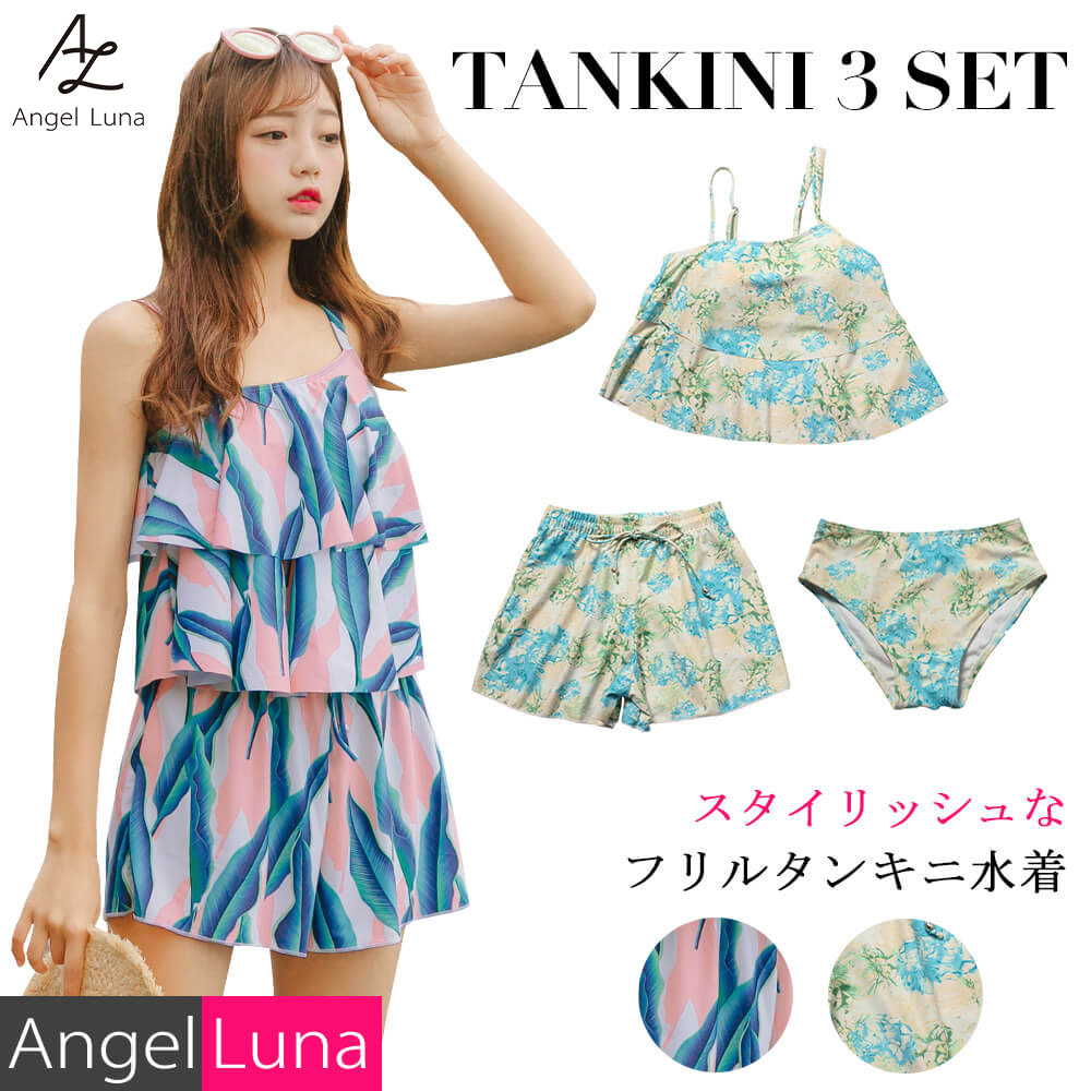 Cute Beautiful M L Sea Beach 2018 New Work Y Where Casual Clothes With Pat Leaf Pattern Pink Blue Short Pants Swimsuit Lady S Tank Top