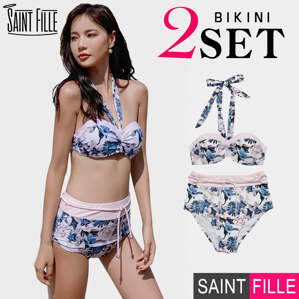 fc3eeda4d0 Swimsuit Lady's bikini top and bottom two points set non wire pat sea pool  2019 latest ...
