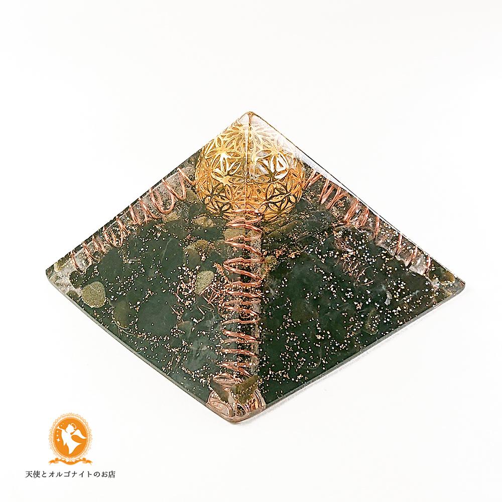 黄金比 オルゴナイト プレゼント 浄化と創造のピラミッド 贈り物に フラワーオブライフ ギフト [在庫なしの場合は受注制作]