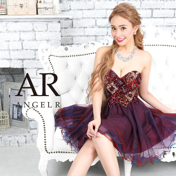 AngelR エンジェルアール[ハートカットビジューミックスカラーフレアミニドレス]ミニドレス フレア ベアトップ ビジュー 細い パーティー 女子会 結婚式 二次会 卒業式 入学式 AR9340