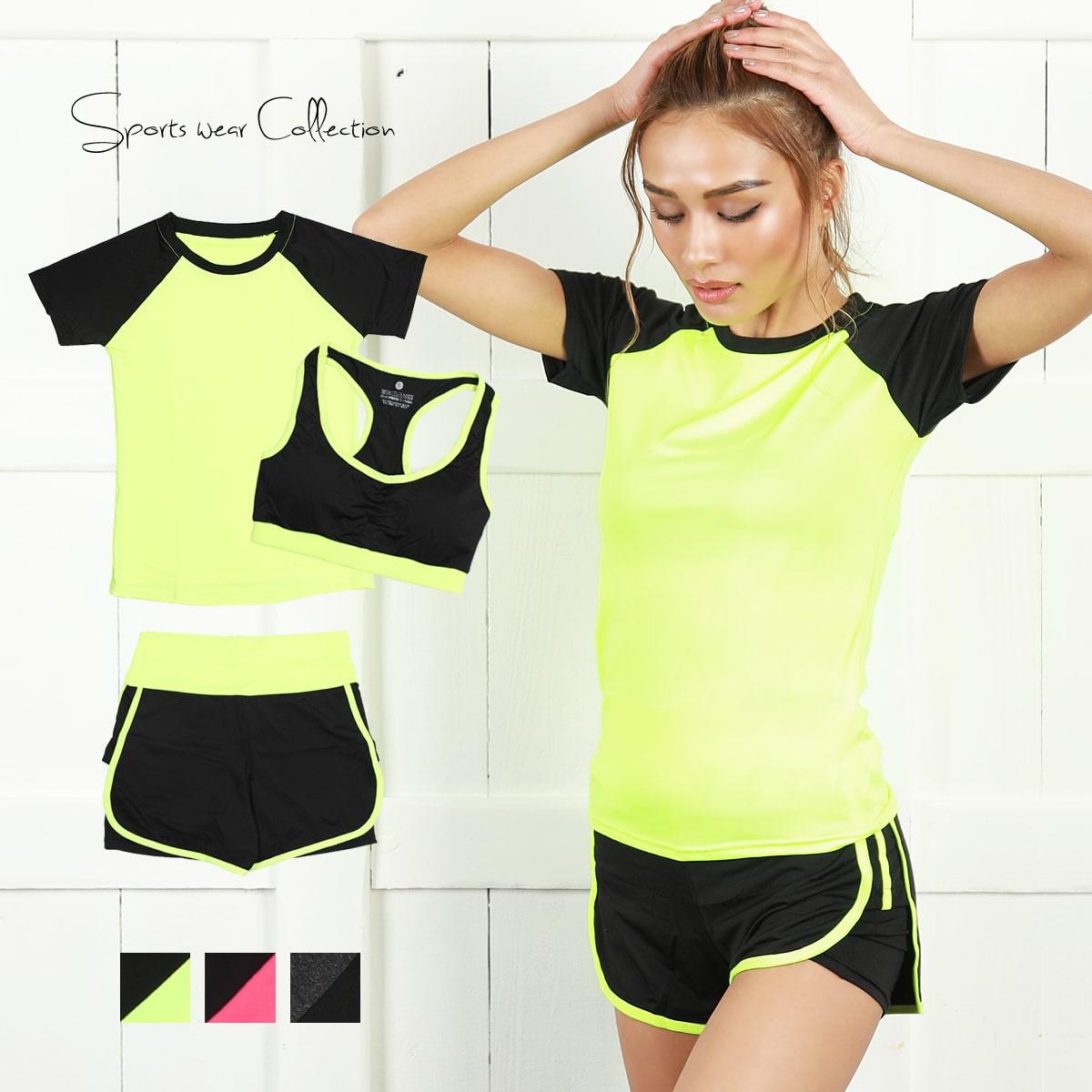 Angel-R: Sportswear Lady's leggings fitnessware yoga wear
