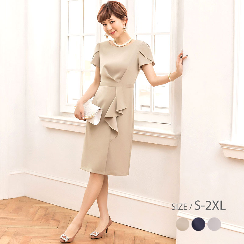 ae3c6fd7777 It is figure cover formal dress for 50 generations the size that party  dress wedding ceremony ...