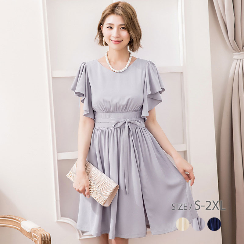 5fe9a435482 Angel-R  It is figure cover formal dress for 50 generations the size ...