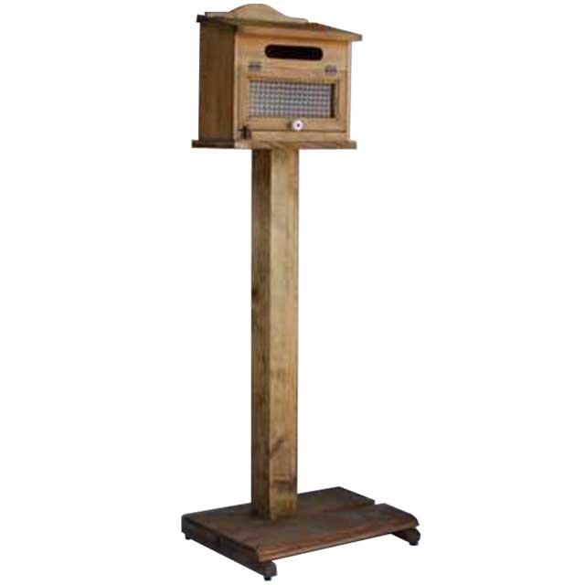 ポスト横型 木製 ひのき アンティークブラウン チェッカーガラス扉 奥行17cmのタップリサイズ ひのきの自然木台つき 郵便受け オーダーメイド 1327933