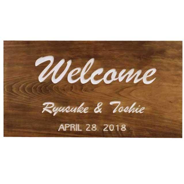 ウエルカムボード 木製 ひのき ウエディングボード アンティークブラウン 文字ホワイト オーダーメイド 1220163 1213019