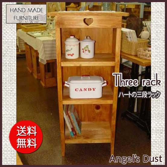 三段ラック 木製 ひのき 飾り棚 ナチュラル キッチンラック 背板付き ランドリー収納 カントリーハート 48×30×106cm 受注製作