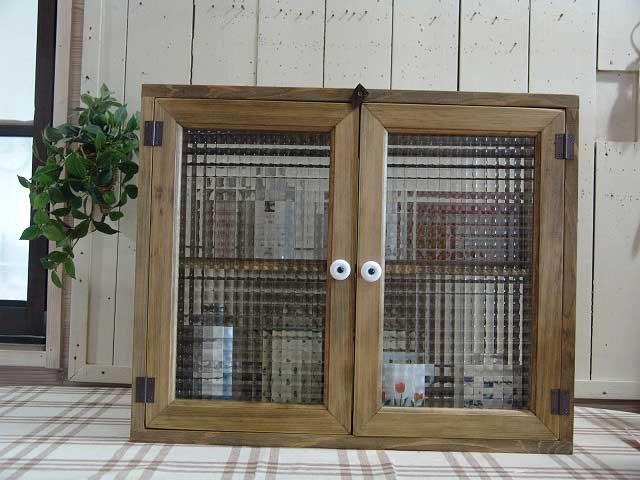 アンティークブラウン フランス製チェッカーガラスのキャビネット(55×30×45cm)(ニッチ用埋め込みタイプ) 受注製作