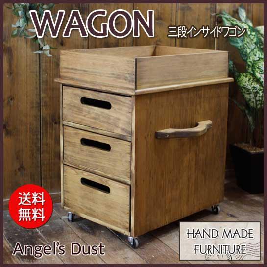 インサイドワゴン 木製 ひのき ロータイプ アンティークブラウン テーブル下ワゴン 三段引き出し 三段インナーボックス 40.5×29.5×48cm 脇机 キャスター付き 受注製作