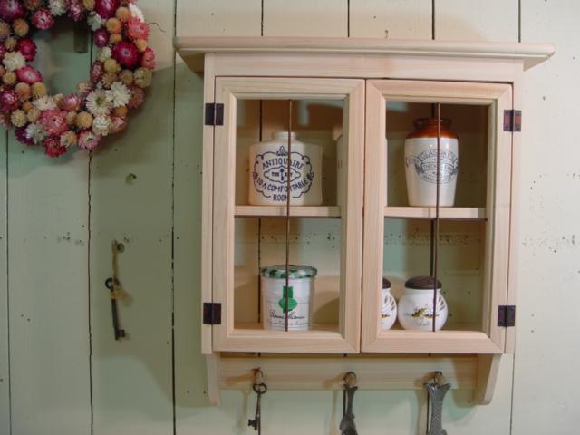 キャビネットシェルフ 木製 ひのき アイアン ペグ付き(無塗装白木)受注製作