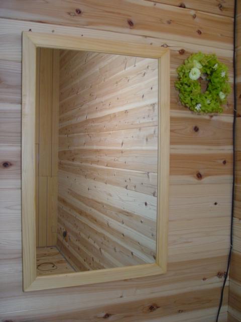 ライトオーク 木製ミラー 鏡 (50×80cm) 受注製作