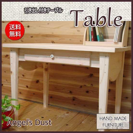 テーブル 木製 ひのき 無塗装白木 引き出し付き 90×60×69cm 作業台 北欧 受注製作