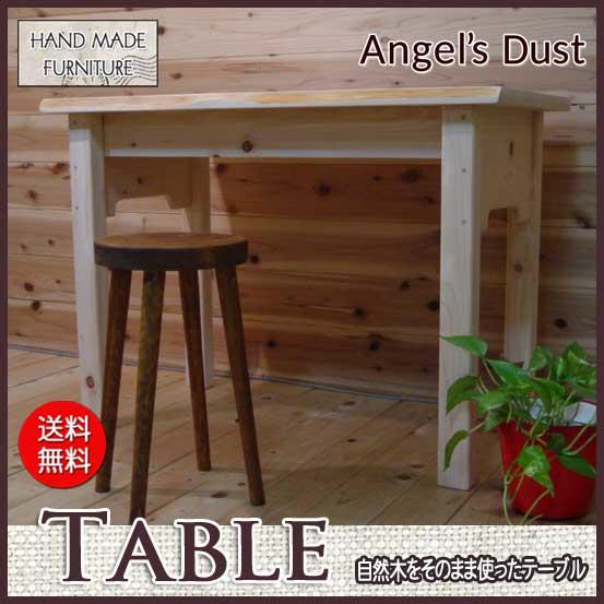 テーブル 木製 ひのき 無塗装白木 自然木 そのまま生かしたテーブル 95×49×68cm 受注製作
