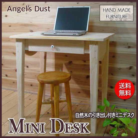 デスク 木製 ひのき 無塗装白木 ミニデスク 自然木そのまま 74×49×71cm 作業台 受注製作