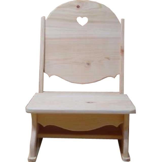 無塗装白木 ひのきのフロアチェアー(41×44×59cm)こたつ用座椅子 受注製作