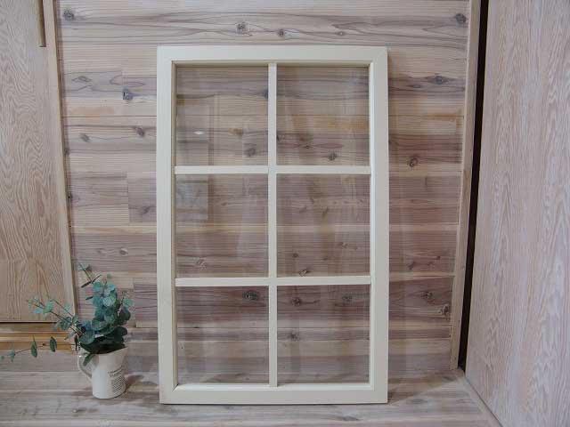 アンティークホワイト 室内窓 フィックス窓 片面桟入り(57×90cm・厚み3.5cm) 受注製作