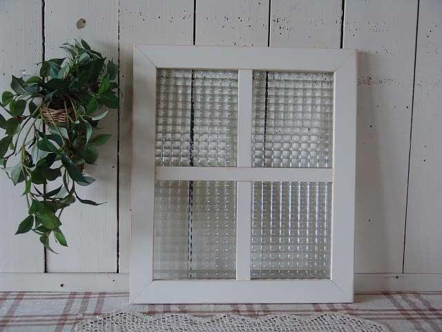 アンティークホワイト(シャビー仕上げ) チェッカーガラスのガラスフレーム 桟入りガラス窓(40×35cm) 北欧 受注製作