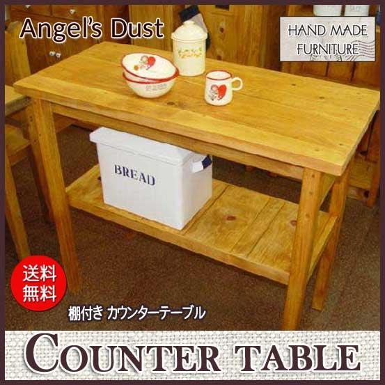 カウンターテーブル(下棚あり) 木製 ひのき ナチュラル キッチンカウンター 作業台 受注製作