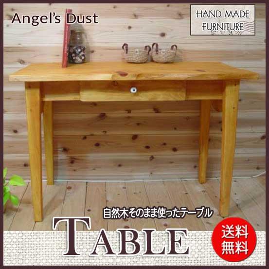 テーブル 木製 ひのき ナチュラル 自然木 そのまま生かしたテーブル 引き出し付き 105×50×70cm 受注製作