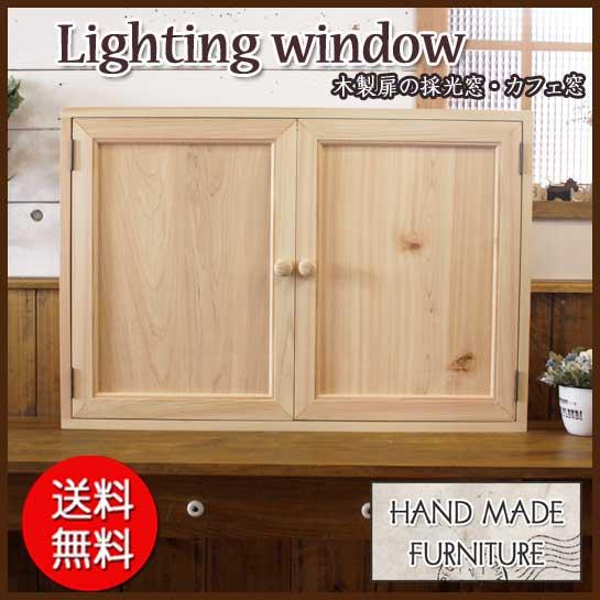 カフェ窓 室内窓 採光窓 木製 ひのき 木製扉 両面仕様 両面取っ手付き 80×12×55cm 無塗装白木 受注製作