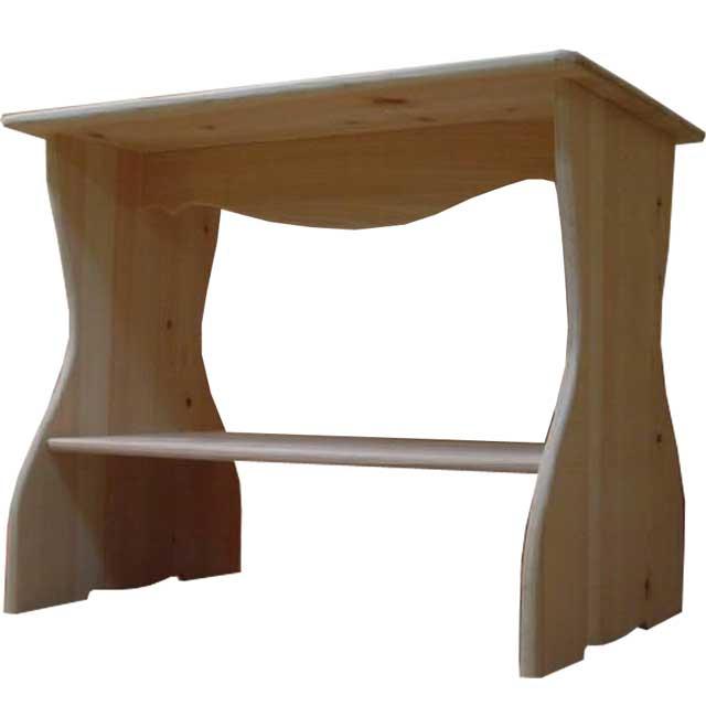 シェルフ ベンチタイプ 無塗装白木 w57d36h46cm 奥行き広め 木製 ひのき オーダーメイド 1327933